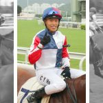 Ho Gets Shergar Cup Call-Up